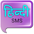 Hindi SMS APK for Bluestacks