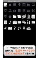 Screenshot of [+]HOME SIMPLE きせかえテーマ