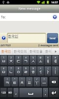 Screenshot of Korean for Smart Keyboard