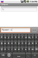 Screenshot of Russian Keyboard