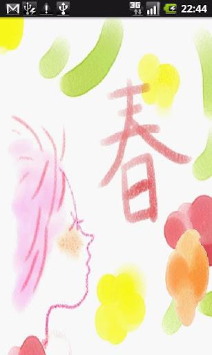 """SPRING(HARU)Livewall""""全"""
