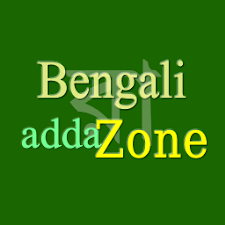 Bengali Addazone-God Particle