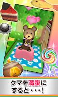 Screenshot of リズムコイン![登録不要の無料コイン落としダンスゲーム]