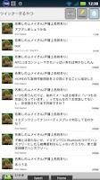 Screenshot of ツイッターするやつbeta