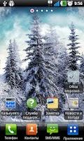 Screenshot of Frozen Window