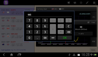 Screenshot of aCurrency Pad for tablet
