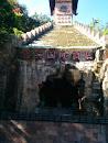 阶梯喷水池