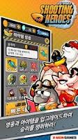Screenshot of 슈팅 히어로즈 for Kakao
