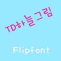 TDSkypicture Korean FlipFont icon