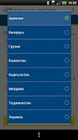 Screenshot of Перевод в ЮНИСТРИМ