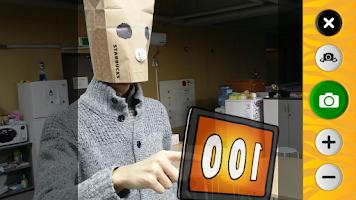 Screenshot of 덴경대 집합 (백경대 집합)