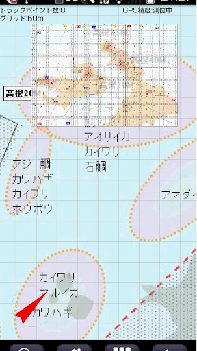 マイ海図GPS川奈版