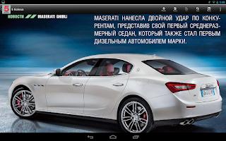 Screenshot of 5 Колесо