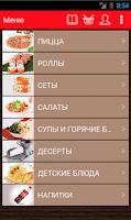 Screenshot of 2 Берега – доставка