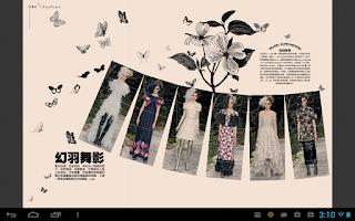 Screenshot of ICON Malaysia