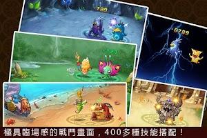 Screenshot of 幻想精靈 (口袋萌寵怪獸遊戲)