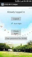 Screenshot of CYCU WiFi Helper