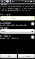 Screenshot of こえつぶ