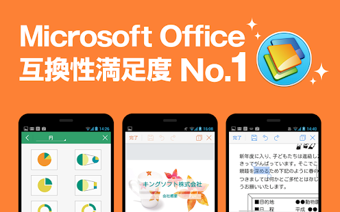 App kingsoft office premium apk for windows phone - Free download kingsoft office for windows 7 ...