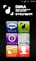 Screenshot of DIMA app
