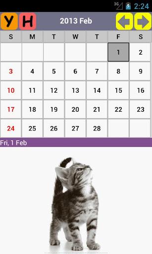 小貓日曆 2014