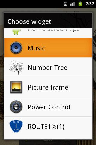 玩生活App|数字のなる木免費|APP試玩