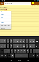 Screenshot of Mayabi keyboard ekushe