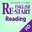 English ReStart Reading (Tab) icon