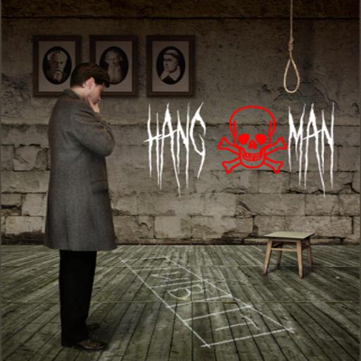 HangMan LOGO-APP點子