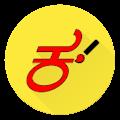 Learn Kannada alphabets APK for Bluestacks