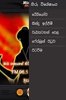 Screenshot of Hiru FM Mobile
