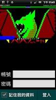 Screenshot of Baha!BBS