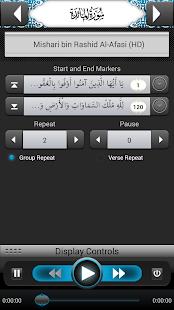eQuran English v2.2.61 Apk