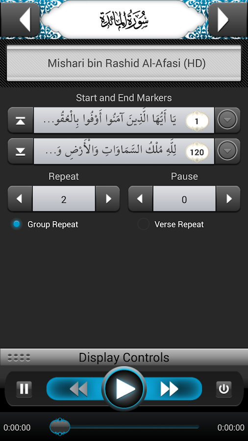 eQuran English Screenshot 3
