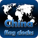Republic of China flag clocks icon
