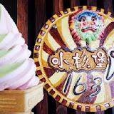 小杉堡霜淇淋專賣店