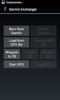Screenshot of Garmin Exchanger