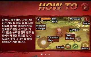 Screenshot of Third Blade KR