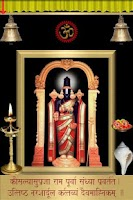 Screenshot of Lord Balaji Temple