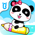 Free Download Magic Brush by BabyBus APK for Samsung