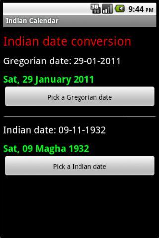 Indian Calendar Lite