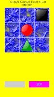 Screenshot of Object Memory Free