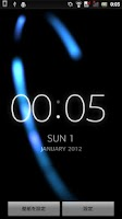 Screenshot of AmbientTime Live Wallpaper