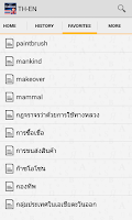 Screenshot of Thai<>English Dictionary TR