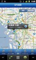 Screenshot of タイドグラフSELECT(釣り、潮汐表、潮時表、潮見表)