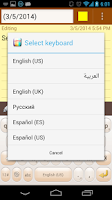 Screenshot of Linpus Keyboard (main body)