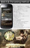 Screenshot of ALK LiveWallpaper【FREE】