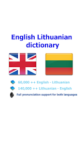 Lithuanian - screenshot