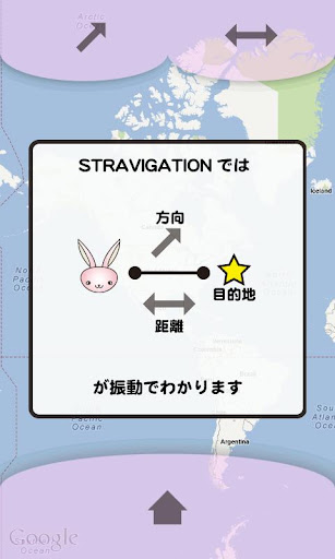 STRAVIGATION