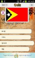 Screenshot of 국기 & 수도 퀴즈